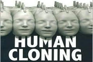 a discussion on the issue of human cloning A clone of your own: the legal issues and the future of genetic engineering on humans by joanna maria ali.